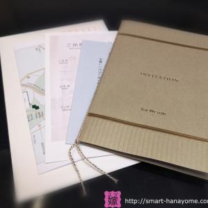 【結婚式準備】ウェスティンホテル東京挙式の第一回打ち合わせ 招待状選びと注意点