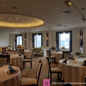 【見積書公開】第一ホテル東京での結婚式予算