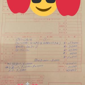 【オーダードレス】アトリエアンでのウェディングドレス見積り公開!気になる料金は?!