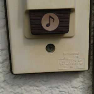 家のチャイムを直しました。(スイッチの交換をしました。)