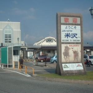 山形/米沢 2006年のちんどん屋!