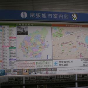 愛知/尾張旭 アサヒの駅前風景
