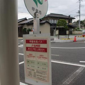 山梨/甲斐 塩崎駅前の風景