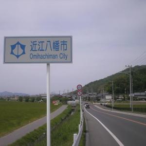 滋賀/近江八幡 竜王との境 岩倉石工の町