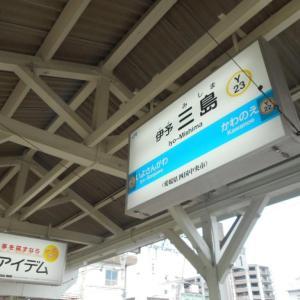 JR伊予三島駅 (愛媛県四国中央市)