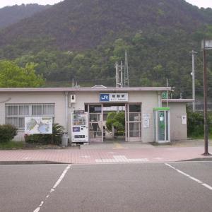 JR坂越駅 (兵庫県赤穂市)