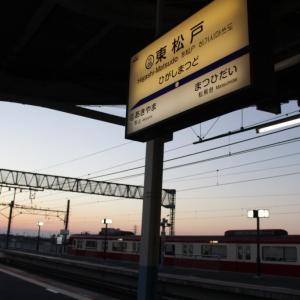 JR東松戸駅 (千葉県松戸市)