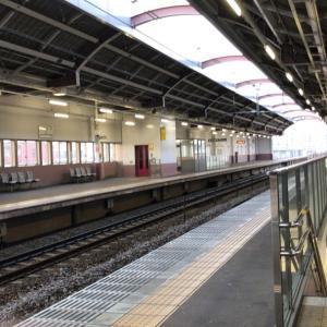 柴田駅に行ってきました