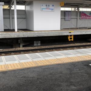 朝倉駅に行ってきました