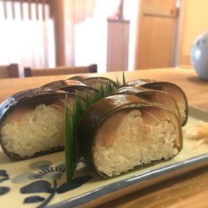鯖寿司食べ比べ