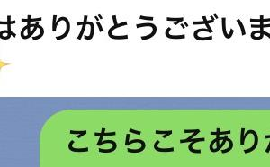まさかの〇〇系!? 2020年8月広島旅行13