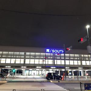 再び九州へ 2020年11月九州旅行①