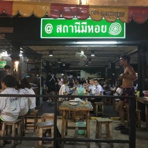バンコクで筋肉レストラン