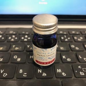 いい香り️ラベンダーの香りの万年筆用インクです。