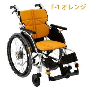 おしゃれ、カラフルで使いやすい車椅子・車いす・ 車イスのご紹介です!