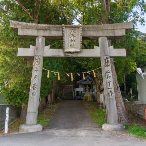 八桙神社(阿南市長生町宮内)