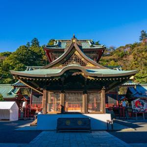 静岡浅間神社(静岡市葵区宮ケ崎町)