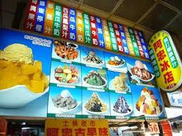 城壁の街 新竹と日本統治時代を訪ねて(9)