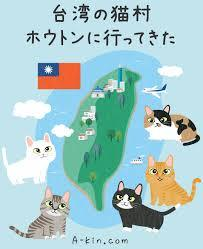 台湾・新北市のおすすめスポット(6)
