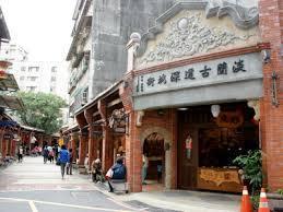 台湾・新北市のおすすめスポット(11)