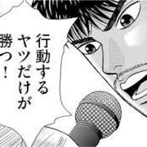 第1回 京都大学生コラボ 【①実態と与えてくれたモチベーション】
