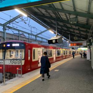 電車とバス
