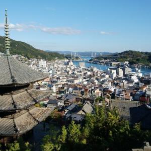 【日本縦断74日目】2018/11/15 見近島~尾道