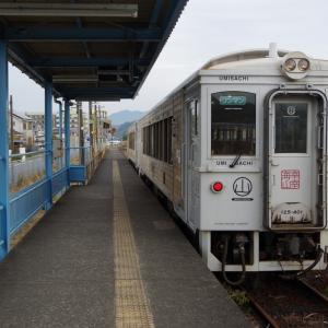 【日本縦断85日目】2018/11/26 日南~南大隅