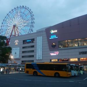 【日本縦断復路編5】2018/12/02 屋久島~鹿児島