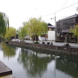 【日本縦断復路編10】2018/12/07 柳川~佐世保