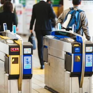 東武鉄道の定期買うなら東武カードとToMeカードどっちがお得?
