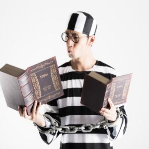 法学がつまらないと思うのはなぜか、学部事情とともに紹介