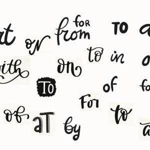 前置詞のイメージは簡単なフレーズとともに覚えよう