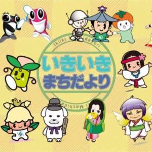 奈良テレビ出演したコーナーの動画が公開されました
