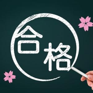 中学受験における受験日程の組み方について!