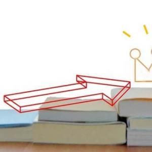 中学受験において受験校の過去問はどれくらい解くべきか?