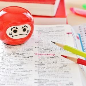 中学受験における「英語入試」について!