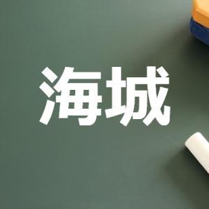 中学受験における「海城」の併願校を徹底解析!