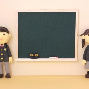 制服なし(私服OK)の首都圏の私立中学校!