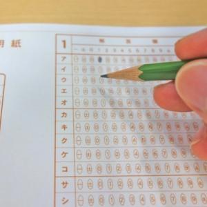中学受験において学校の偏差値と入試の難易度は違う!