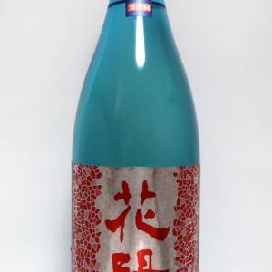 【埼玉】 花陽浴 純米吟醸 山田錦 直汲み 無濾過生原酒 30BY