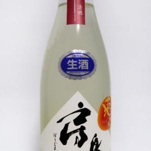 【岐阜】 房島屋 純米吟醸 兎心 微発泡 無濾過生原酒 30BY