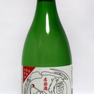 【長野】 信濃鶴 純米吟醸 名田造 無濾過生原酒 30BY