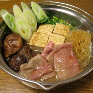 ◆葉山牛もも薄切りの牛すき鍋/生うにの刺身/もずく酢/野菜サラダ◆