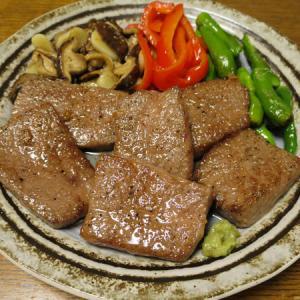 ◆黒毛和牛ロースステーキ/真鯛の昆布締め/舞茸の天ぷら/エビ生春巻◆