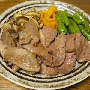 ◆葉山牛バラカルビ焼肉/ホタテの刺身/かにみそ/野菜サラダ◆