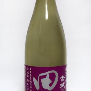 【青森】 田酒 純米吟醸 古城乃錦 30BY