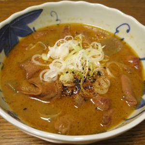 ◆豚モツ煮/真いわしの煮つけ/明太子おろし/野菜サラダ◆