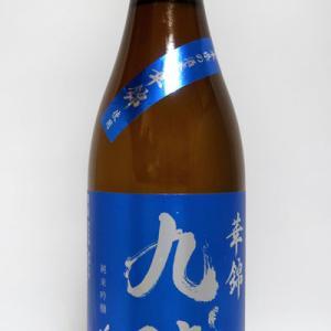 【熊本】 花の香 純米吟醸 華錦 九號 30BY