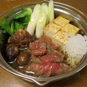◆黒毛和牛の牛すき鍋/ニラ玉/辛子明太子/野菜サラダ◆